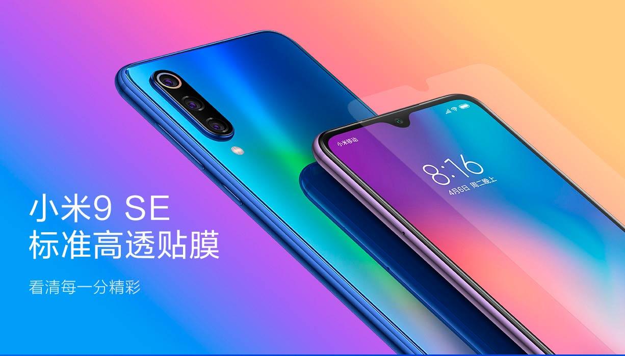 Xiaomi Mi 9 SE pantalla