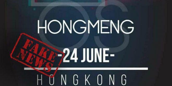 Hongmeng-OS-el-sistema-operativo-de-Huawei-fake-news