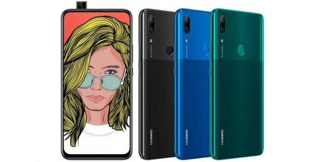 Huawei-P-Smart-Z-filtrado-Amazon