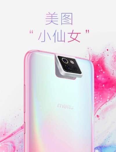 Xiaomi-smartphone-cc9