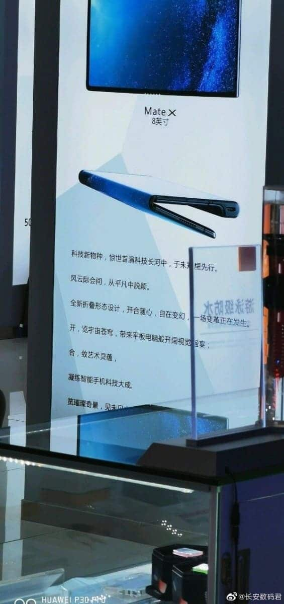 cartel-Huawei-Mate-X-China