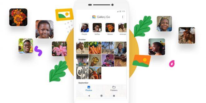 google-gallery-go-interface