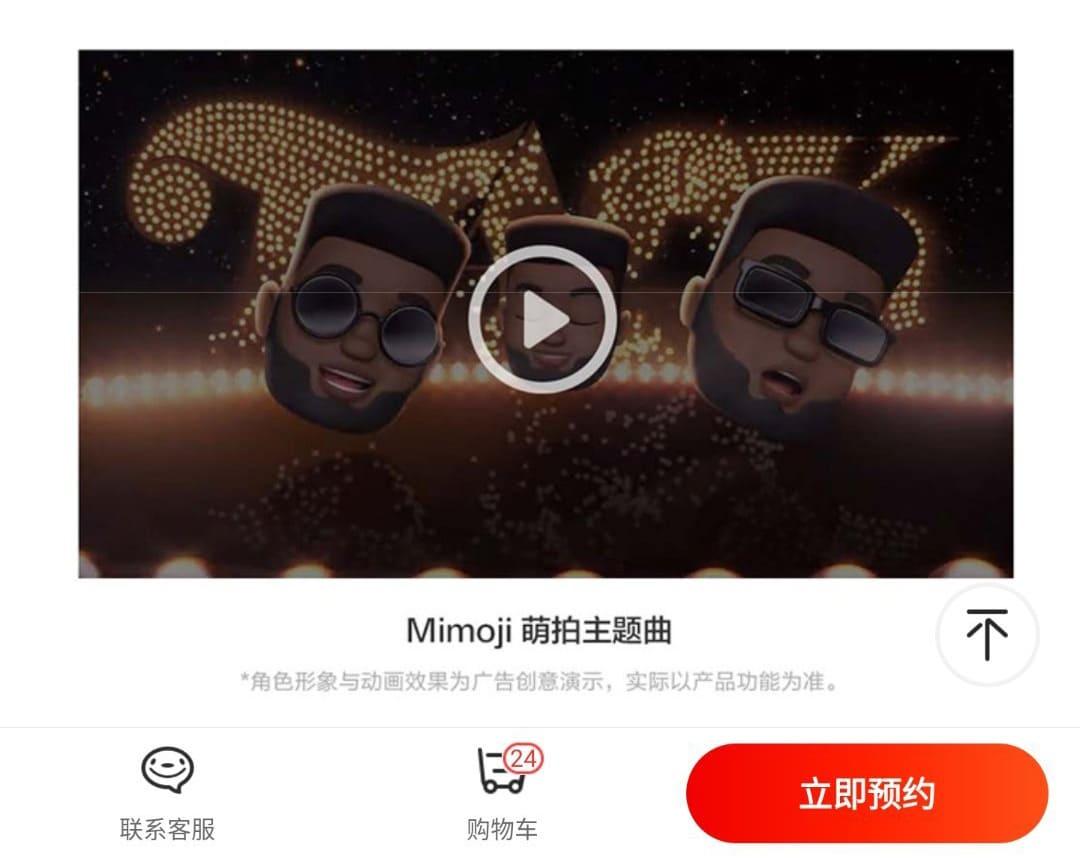 video-mimoji-xiaomi-copia-apple
