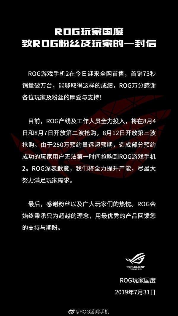 Asus-ROG-Phone-2-ventas
