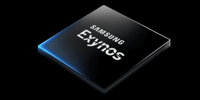 Samsung-Exynos-banner