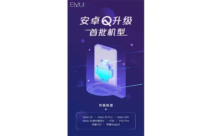 smartphones-actualizacion-emui-10