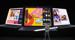 iPad-de-7-generacion-2019