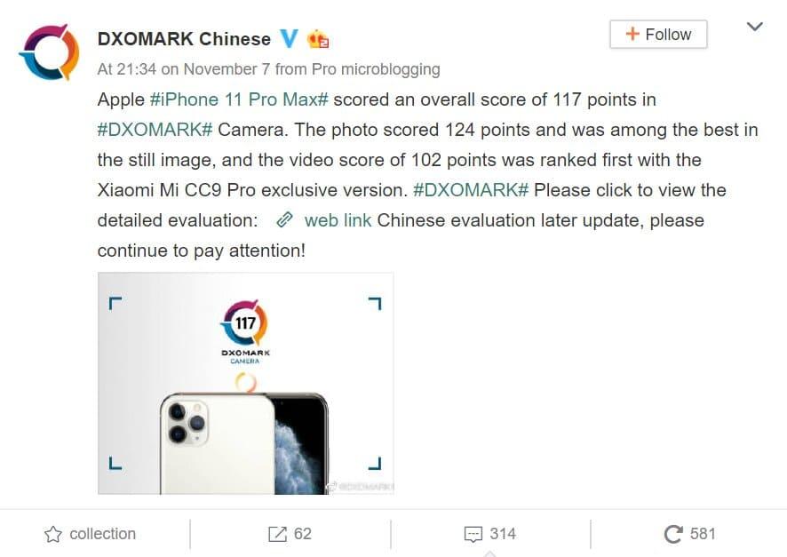 DXOMARK-pruebas-grabacion-video-maxima-calidad