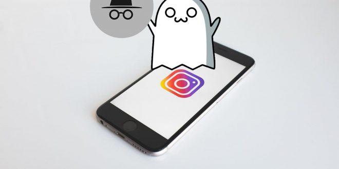 Tu cuenta privada de Instagram podría ser vista por una vulnerabilidad denominada Ghosty